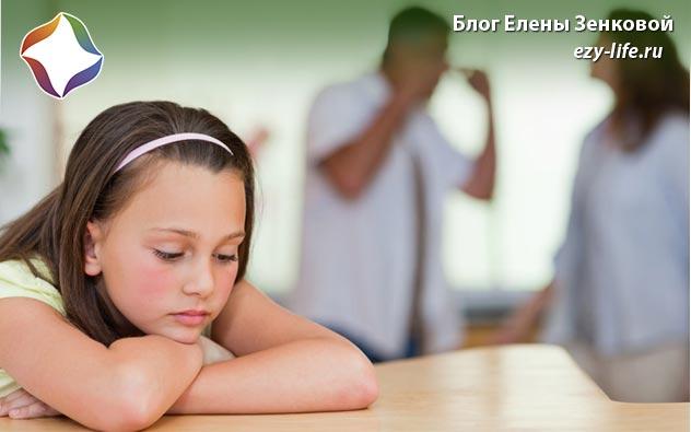Как поступить ребенку если разведенные родители вынуждают быть своим секретарем