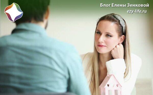 не получается построить долгосрочные отношения с мужчинами