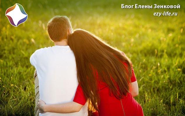 как девушке сохранить отношения