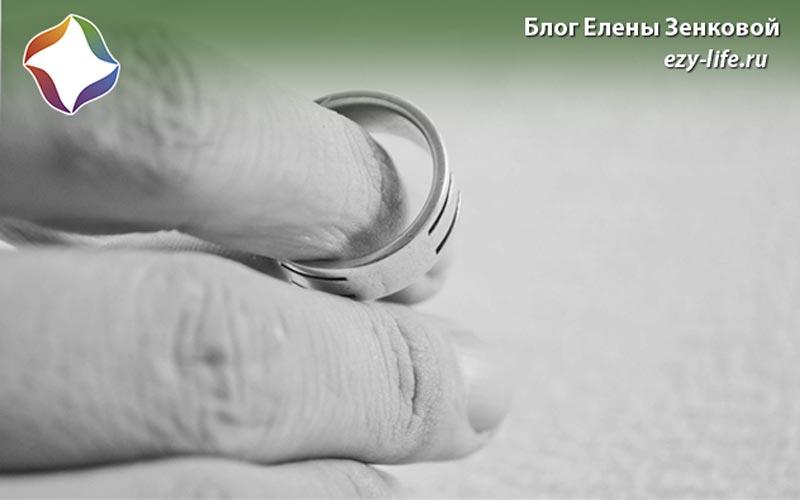 как пережить боль после развода