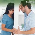 как вернуть доверие после ссоры