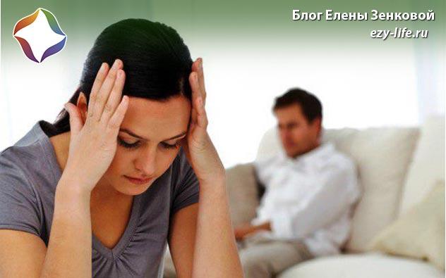 вспышки агрессии у мужа