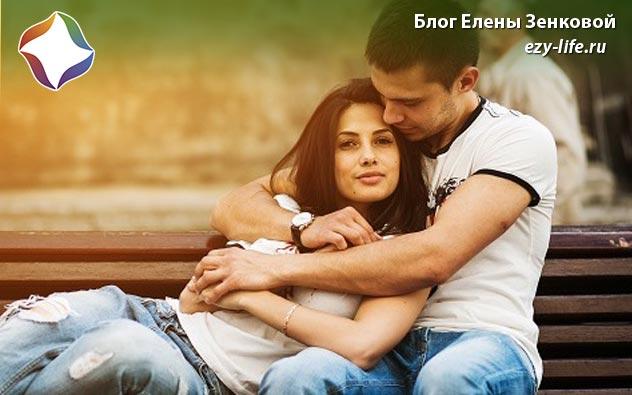 Как построить хорошие отношения с бывшей
