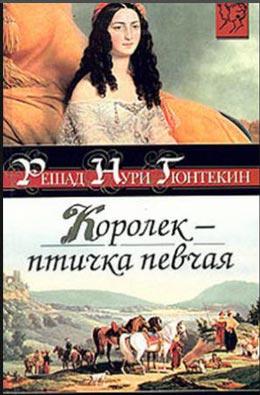 Книги про любовь, которые стоит прочитать только по тому, что они прививают достойные качества