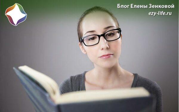 книги про психологию человека