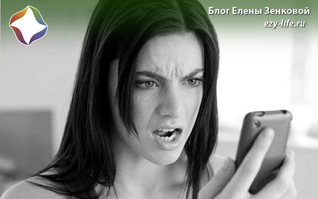 Как быть если муж звонит бывшей жене, которую раньше ненавидел