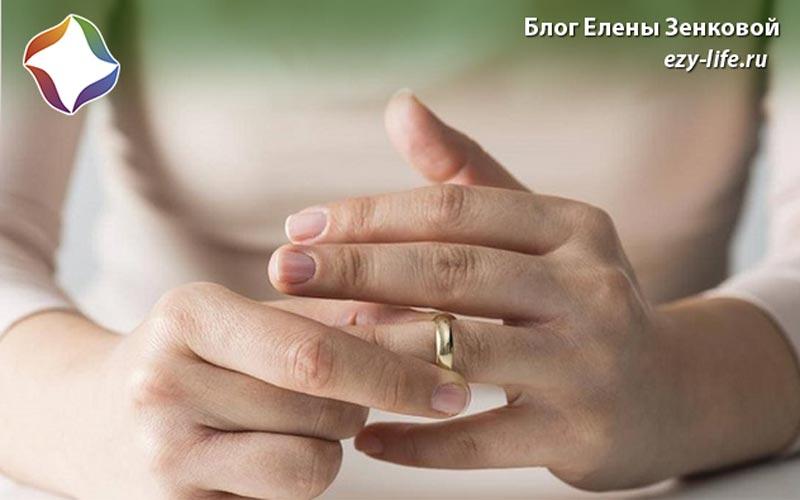 женщина снимает обручальное кольцо