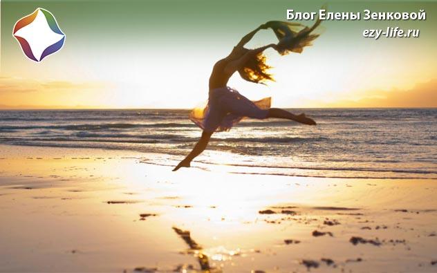 как стать счастливой и независимой