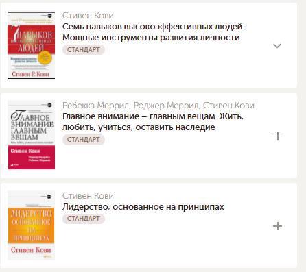 Где достать бесплатные книги по психологии