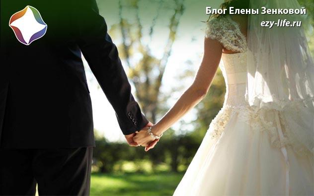 гражданский брак что это