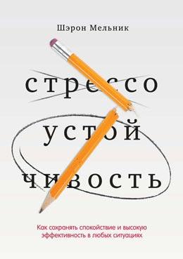 ВСД: что это такое простым языком и как его лечить