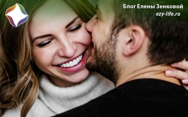 Как влюбить в себя заново жену
