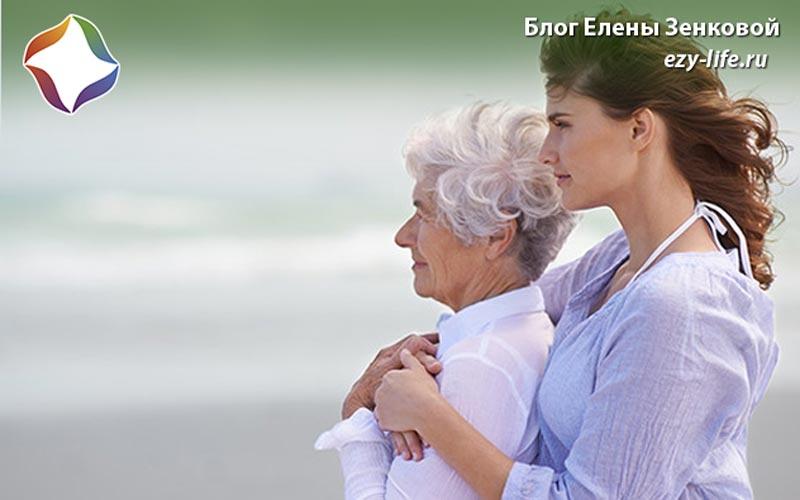 Испытываю боль после общения с мамой, но чувство вины не дает прекратить отношения