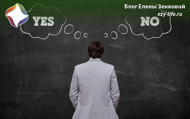 этические принципы психологического консультирования