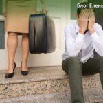 как себя вести чтобы не раздражать жену