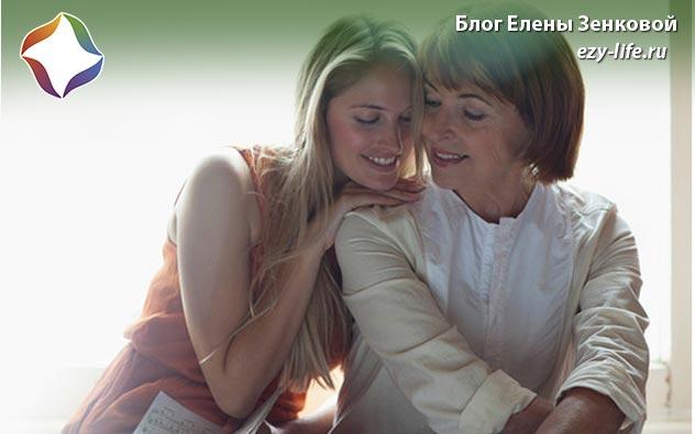 как улучшить отношения с дочерью