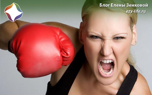 Жена стала агрессивной