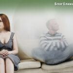 муж обвиняет жену во всем