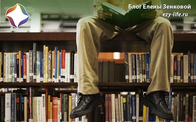 книги которые стоит прочитать