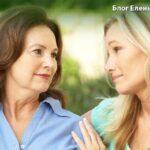 конструктивный диалог с мамой