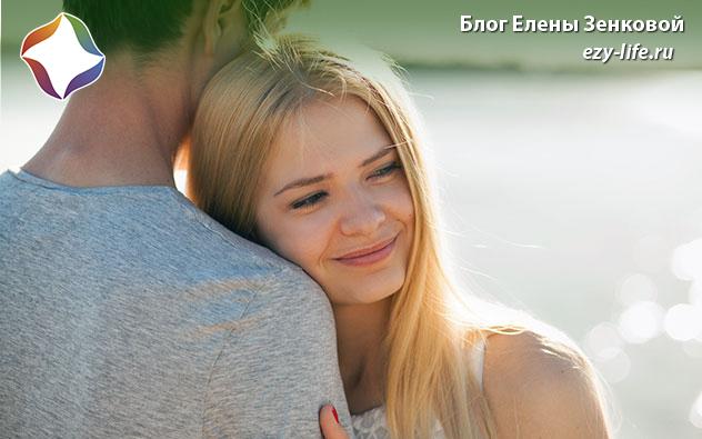 Как перестать сомневаться в любимом человеке