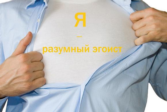 рубаха на распашку