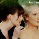 фильмы о женщинах которые поменяли свою жизнь