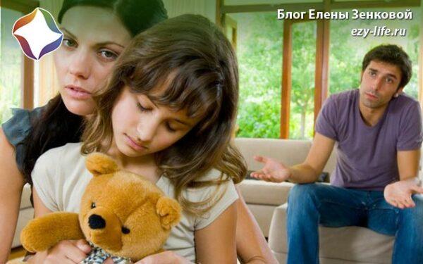 жена манипулирует ребенком что делать