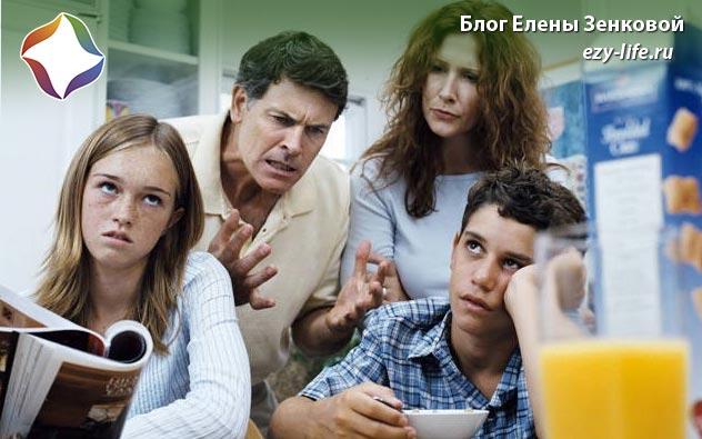 Как не грубить родителям