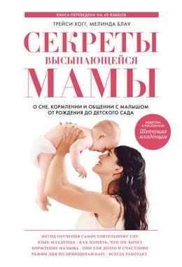 Интересные книги для женщин, которые охватят все области жизни