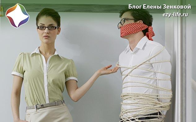 Инфантильность в психологии