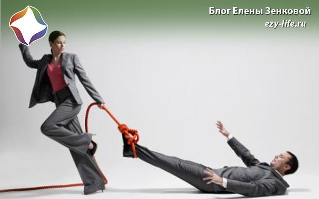 как избавиться от мужчины манипулятора
