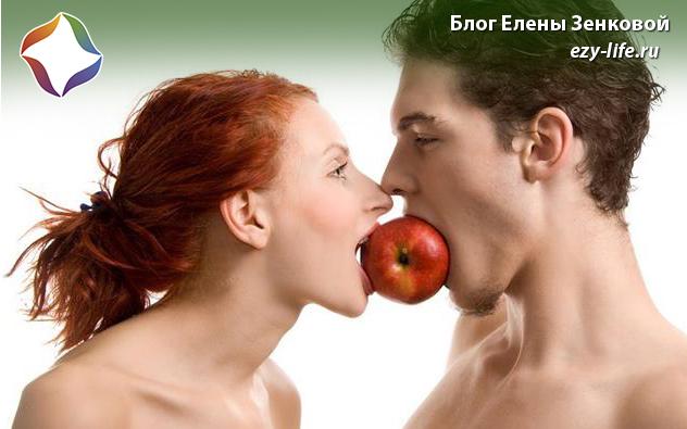 правильный выбор в отношениях