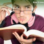 книги для уверенности в себе