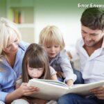 книги о семейной психологии