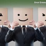 как избежать конфликта с коллегами