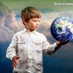 как развить лидерские качества в ребенке