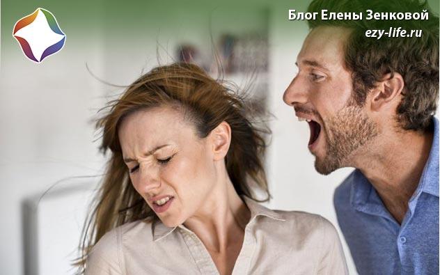 муж провоцирует конфликты