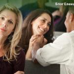 Как вести себя если изменяет муж