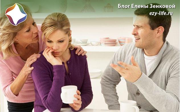 отношения с мужем становятся хуже