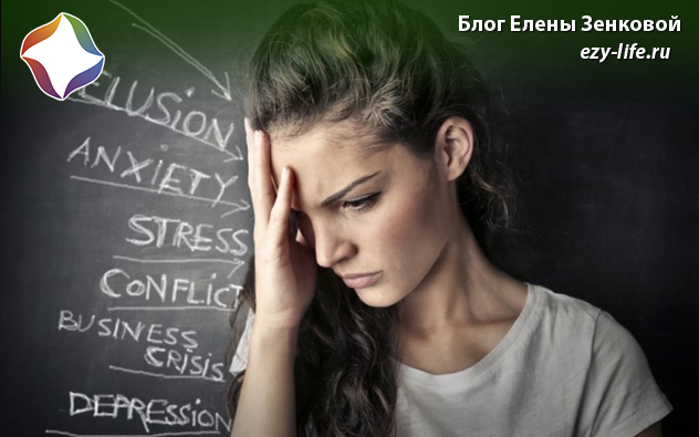 Что такое невроз и как его лечить