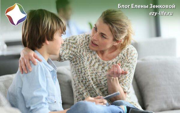 как правильно объяснить ребенку что нельзя