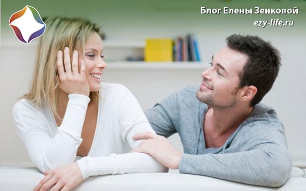как правильно общаться с мужчинами
