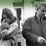 Чувство одиночества в браке