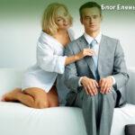Как понять что мужчина хочет прекратить отношения