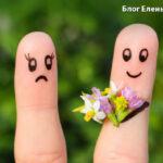 как попросить прощения у жены