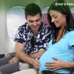 перелет во время беременности