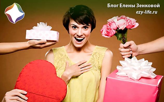 как поздравить женщин с 8 марта