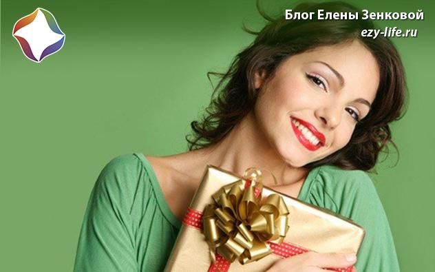 Парень не дарит подарки