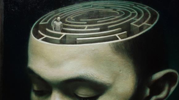 подсознание